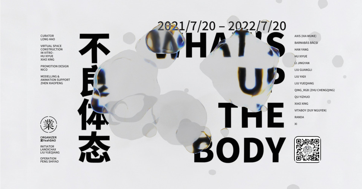 YeahDAO's First NFT Exhibition 'What's Up the Body' Goes Live on July 20