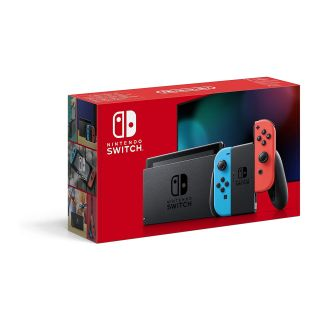 The most affordable Nintendo Swap bundles, offers and sale costs in August 2021